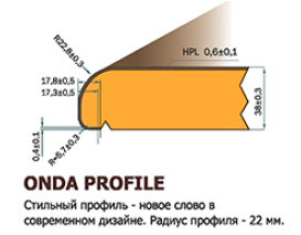 Столешница Duropal R 6499 HS  фото 4